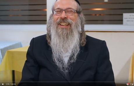 הרב גודלבסקי – עוצמה של תפילה! חדר המתנה נייד